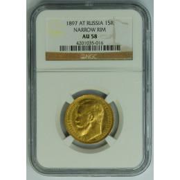 15 Rubli w złocie