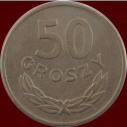 50 gr 1949 A